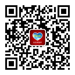 qrcode_for_gh_838c689cf3dc_258.jpg